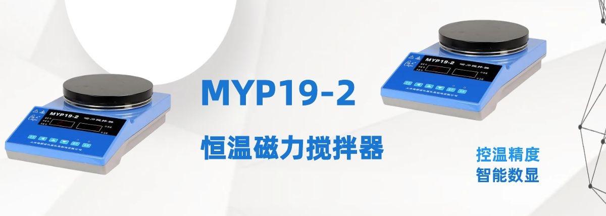 myp19-2